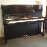 Carstairs Pianos  New upright pianos for sale